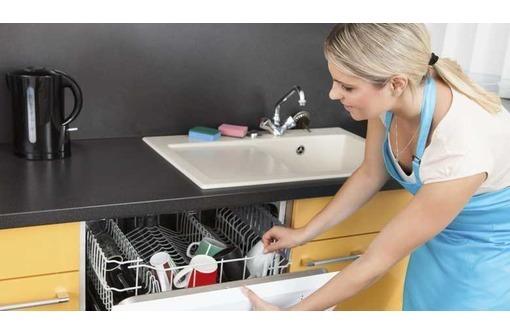 Срочный и недорогой ремонт посудомоечных машин всех известных марок, фото — «Реклама Евпатории»