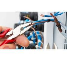 Услуги электрика для дома и для офиса - Электрика в Ялте