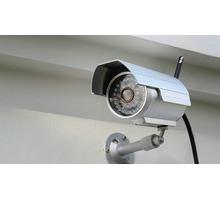 Продажа, монтаж систем видеонаблюдения, сигнализации - Охрана, безопасность в Евпатории
