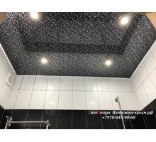 Стильные  Натяжные потолки новое направление - Натяжные потолки в Симферополе