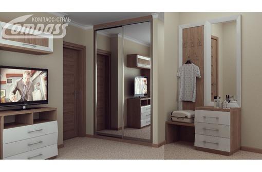 Мебель для прихожей в Крыму - Мебель для прихожей в Севастополе