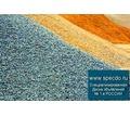 Песок, щебень, бут, цемент, кирпич-стройматериалы в Симферополе - Сыпучие материалы в Крыму