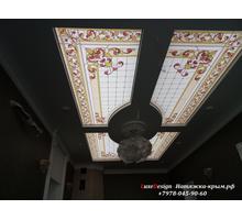 Светопропускные натяжные потолки в Симферополе - Натяжные потолки в Симферополе