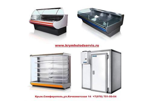 Холодильное Морозильное Оборудование. Камеры Заморозки. - Продажа в Алуште