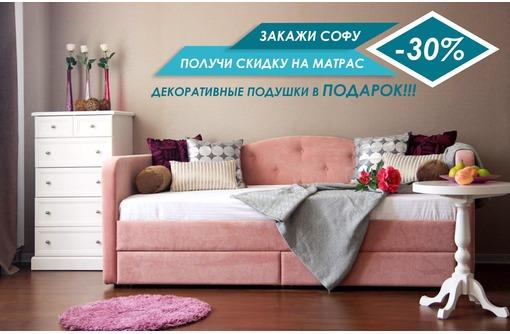 Мягкая мебель от производителя, фото — «Реклама Севастополя»