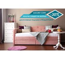 Мягкая мебель от производителя - Мягкая мебель в Севастополе