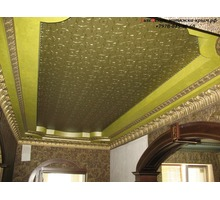 Эксклюзивные натяжные потолки LuxeDesign - Натяжные потолки в Симферополе