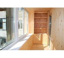 Внутренняя обшивка балконов, лоджий - Балконы и лоджии в Евпатории