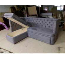 Кухонный уголок со спальным местом в каретной стяжке Симферополь - Мягкая мебель в Симферополе
