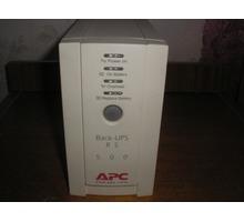 Продам резервный ИБП АРС Back-UPS  RS 500 - Комплектующие и запчасти в Симферополе