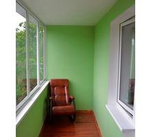 Выполняем все виды работ по остеклению балконов и лоджий. - Балконы и лоджии в Ялте