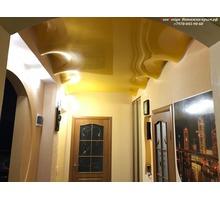 Волнообразные натяжные потолки LuxeDesign - Натяжные потолки в Крыму