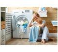 Ремонт и обслуживание стиральных машин автоматов - Ремонт техники в Крыму