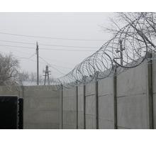 Заграждение Егоза - надежная защита - Заборы, ворота в Севастополе