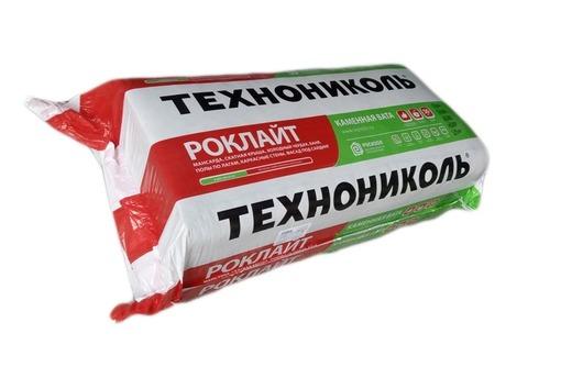 Вата Технониколь Роклайт 35пл Утеплители - Кровельные материалы в Севастополе