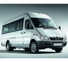 Заказ Автобуса,Пассажирские Перевозки - Пассажирские перевозки в Севастополе