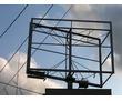 Изготовление металлоконструкций любых размеров и доставка на объект., фото — «Реклама Севастополя»