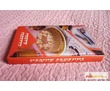 Книга                              Сладкие блюда, фото — «Реклама Бахчисарая»