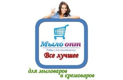 Купить Глина голубая с Ромашкой - Косметика, парфюмерия в Черноморском