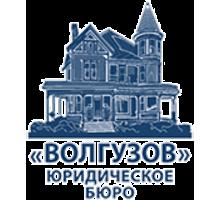 Услуги БТИ - оформление, узаконивание, техпланы и документы - Услуги по недвижимости в Гурзуфе