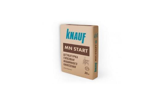 Штукатурка Knauf MH Start - Отделочные материалы в Севастополе