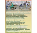 Имплантация, протезирование, ортодонтия, коронки, реставрация, отбеливание, лечение зубов.Дента+ - Медицинские услуги в Крыму