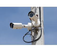 Монтаж и установка системы видеонаблюдения - Охрана, безопасность в Симферополе