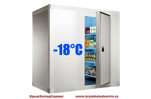 """Морозильный Холодильный склад под """"КЛЮЧ"""". - Продажа в Севастополе"""