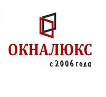 окна б\у и новые (окна,двери, натяжные потолки, защитные ролеты) - Окна в Севастополе
