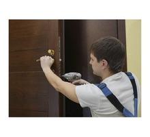 Установка дверей в Симферополе - Ремонт, установка окон и дверей в Симферополе