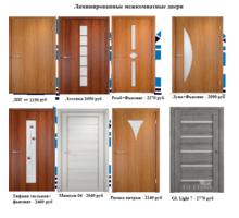Двери межкомнатные в Севастополе. Интернет-магазин - Двери межкомнатные, перегородки в Севастополе