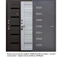 Двери входные металлические в Севастополе. Интернет-магазин - Входные двери в Севастополе