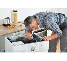 Быстро, качественно и недорого отремонтируем Вашу стиральную машину. - Ремонт техники в Феодосии