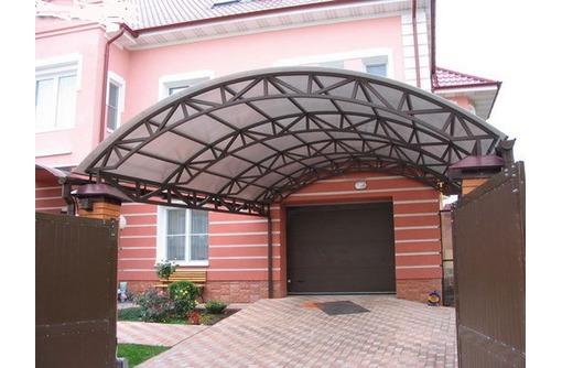 Навесы поликарбонат и профлист.(3D модель и проект в ПОДАРОК) - Заборы, ворота в Севастополе