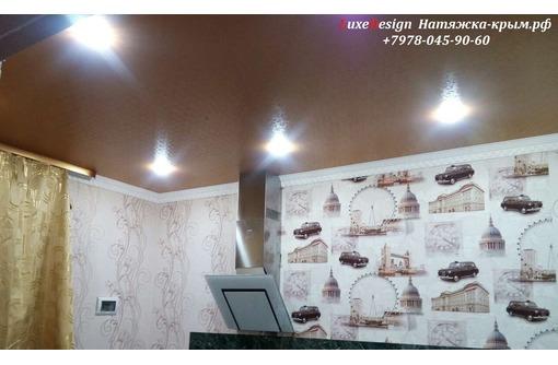 Эксклюзивные натяжные потолки капли -добавь изюминку в свой дом! - Натяжные потолки в Саках