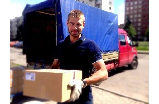 Перевозка мебели,техники,вещей - Грузовые перевозки в Севастополе