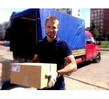 Погрузка,разгрузка,выгрузка  ГРУЗА - Вывоз мусора в Севастополе