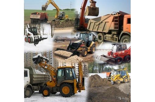 Вывоз грунта (земли),разработка котлована - Вывоз мусора в Алуште