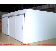 Холодильная Камера для Заморозки Мяса - Продажа в Ялте