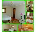 1-комнатная посуточно почасовой собственник - Аренда квартир в Севастополе