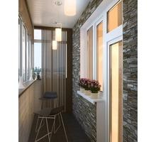 Утепление и отделка балконов, обшивка балконов, лоджий. Недорого. - Балконы и лоджии в Феодосии