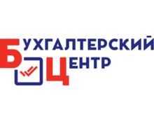 Бухгалтерское обслуживание 1-й месяц БЕСПЛАТНО - Бухгалтерские услуги в Севастополе
