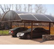 Изготовим и установим навес из поликарбоната для Вашего автомобиля - Металлические конструкции в Феодосии