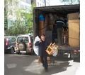 Вывоз мусора,демонтаж,грузоперевозки. - Вывоз мусора в Севастополе