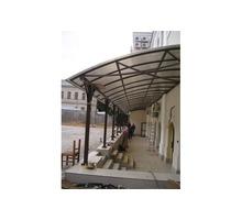 Недорогие навесы из профлиста или поликарбоната - Металлические конструкции в Феодосии