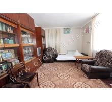 Недорогая квартира возле песчаного пляжа в Феодосии - Аренда квартир в Крыму