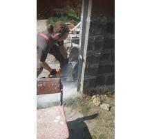 Демонтажные работы, резка, сверление стен в Севастополе - Строительные работы в Севастополе