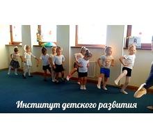 """Открыт набор детей  на кружок """" Хореографии"""" - Танцевальные студии в Севастополе"""