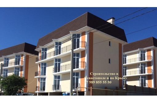 Строительство домов в Севастополе - Элит Хаус Крым - Строительные работы в Севастополе