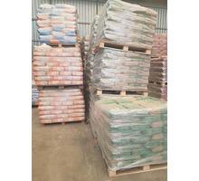 Цемент 25кг доставка на дом грузчики.Вывоз мусора - Цемент и сухие смеси в Севастополе
